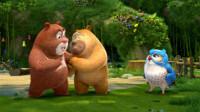 熊出没之熊熊乐园 夺宝熊兵 熊大熊二 寻找小虎和熊猫第92期筱白解说