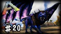 【矿蛙】方舟生存进化 起源#20 捕捉大金刚