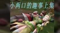 """""""【王者荣耀】""""王眧君半夜想要那个, 李白的做法我沉默了!"""