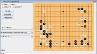 围棋赛事第01局_围棋天才柯洁大战AlphaGo