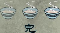 【青青】《灭魂·误佳期》全结局攻略  01 史上最逗比的结局