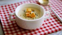 学会这道米其林大厨级奶油蘑菇汤, 你只需要这样做……