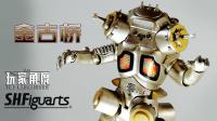 【玩家角度】 S.H.Figuarts 金古桥 奥特赛文 机器人