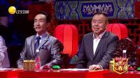 巩汉林挑拨潘长江和女演员比身高 逗乐全场小品《有理难辨》