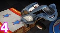 【亮哥】赛车总动员3#4:板牙特技表演赛★汽车玩具游戏