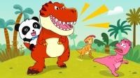 宝宝巴士启蒙音乐剧之恐龙世界 第3集 我是霸王龙