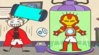 【小熙解说】史上最坑爹的游戏13 在超能实验室变身钢铁侠大战超人!