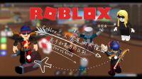「火柴人出品」Roblox三人实况两人视角-史诗小游戏-各种神奇的操作