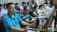 上林新闻(2017年7月26日)
