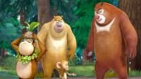 熊熊乐园 熊出没 夺宝历险 第一集  熊大 熊二 光头强 闯关 亲子 第二季 陌上千雨
