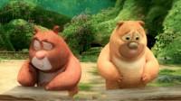 熊出没之熊熊乐园 夺宝熊兵熊大熊二收集肥波第99期筱白解说
