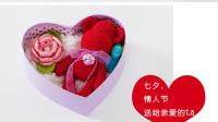 猫猫编织教程  暴力型礼盒之--玫瑰花的钩法  钩针毛线编织教程  猫猫很温柔