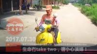 中国交通事故合集20170730: 每天10分钟最新国内车祸实例, 助你提高安全意识