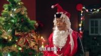 爱情公寓圣诞夜贤哥送感动, 一菲泪奔, 这段看一次哭一次