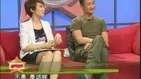 谢楠采访吴京遭调侃, 没想到多年后两人真成为了夫妻