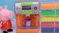 小猪佩奇用咖啡机做糖果汁