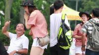 【JokeTV】中国路人会帮助迷路的聋哑姑娘吗?