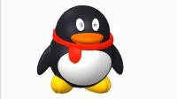 Creo QQ企鹅造型男生版上|proe曲面教程|proe模具【凯途教育】