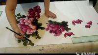 中国画艺术——牡丹花画法
