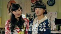 《爱情公寓》曾小贤接受了诺澜?