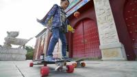 长板滑板入门教学