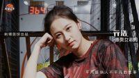 亓浩上集 最美女裁判亓浩的日常 她竟然喜欢...
