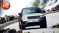 【中文GO车志】越野血脉 2017嘉伟试驾全新路虎揽胜星脉Velar Range Rover