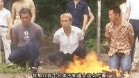 """""""香港几十个社团, 几千个老大, 我怕不了这么多""""古天乐跟大哥雷宇扬去新界谈判, 惨遭绑架!"""