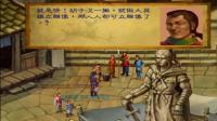 【武林群侠传】大侠养成记02: 逛街洛阳城, 少侠, 要不要来玩两把?