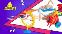 玩具好正|美国小学生玩High了的鲁比高堡机器你见过么?