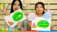 【我们画画吧】解暑冰西瓜