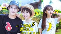 寻找普吉岛的smile girl 37