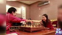 中国女孩嫁给卡塔尔国际象棋大师 连国籍都没拿到