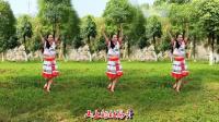 艳桃广场舞《雷山我的爱》原创32步附分解