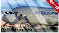 【喜+1分钟】01机场建筑师《SimAirport模拟机场》丨经营建造类游戏推荐