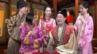 搞笑小品: 当这些华语歌坛的神曲碰到一块, 可以无缝衔接