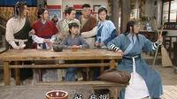 《武林外传》第三十四回 受邀请小贝赴衡山 为情困秀才抱错人 (争花记)