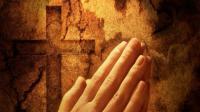 01基督徒怎样祷告