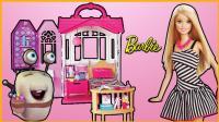 芭比公主邀请白白侠做客度假屋 249