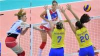 2017世界女排大奖赛南京总决赛半决赛塞尔维亚vs巴西比赛录像