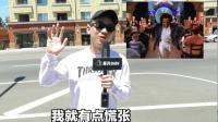 留学生初出国门的爆笑糗事: 英语不好, 手舞足蹈!