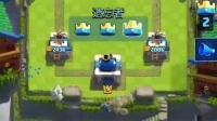【娱乐解说】部落冲突皇室战争-第126期-小茶部落比赛小组赛