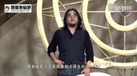 高晓松公开赞扬周星驰当世最好的喜剧大师!