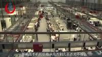 世界最贵的手机 京东镇店之宝200多万 直升机送货