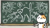 七个身体姿势, 教你看懂猫主子心情