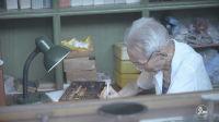 86岁大爷用水晶石做眼镜养眼护眼 年轻人都爱买 823
