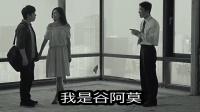【谷阿莫】5分鐘看完2017無法懷孕就發現殺人犯的電影《记忆大师》