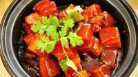 【健康美食】砂锅红烧肉做法-健康养生美容-高清