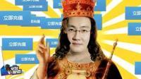 [中国游戏报道0809]Steam可能从中国市场消失 DOTA也要出手游
