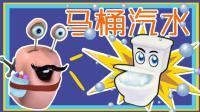 日本食玩 马桶汽水饮料 251